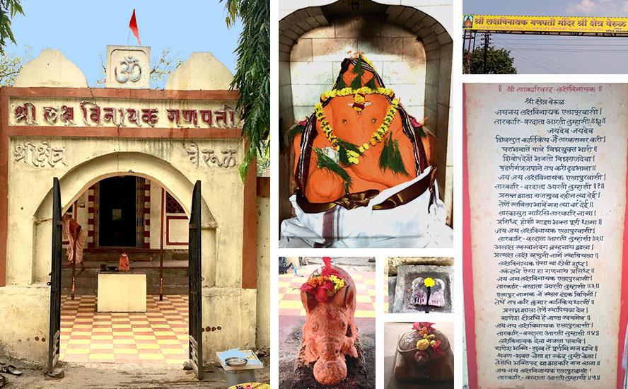 Shri Laksha Vinayak temple in Verul.