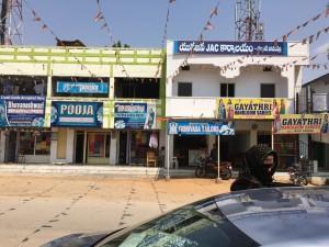 Pochampalli Village 3