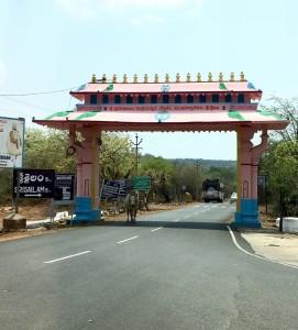 Shiv Dham Shri Mallikarjuna