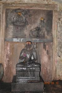 shankarcharya cave near omkareshwar temple - Copy