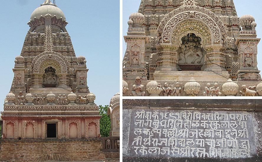 हेमाड़पंथी शैली में निर्मित मंदिर