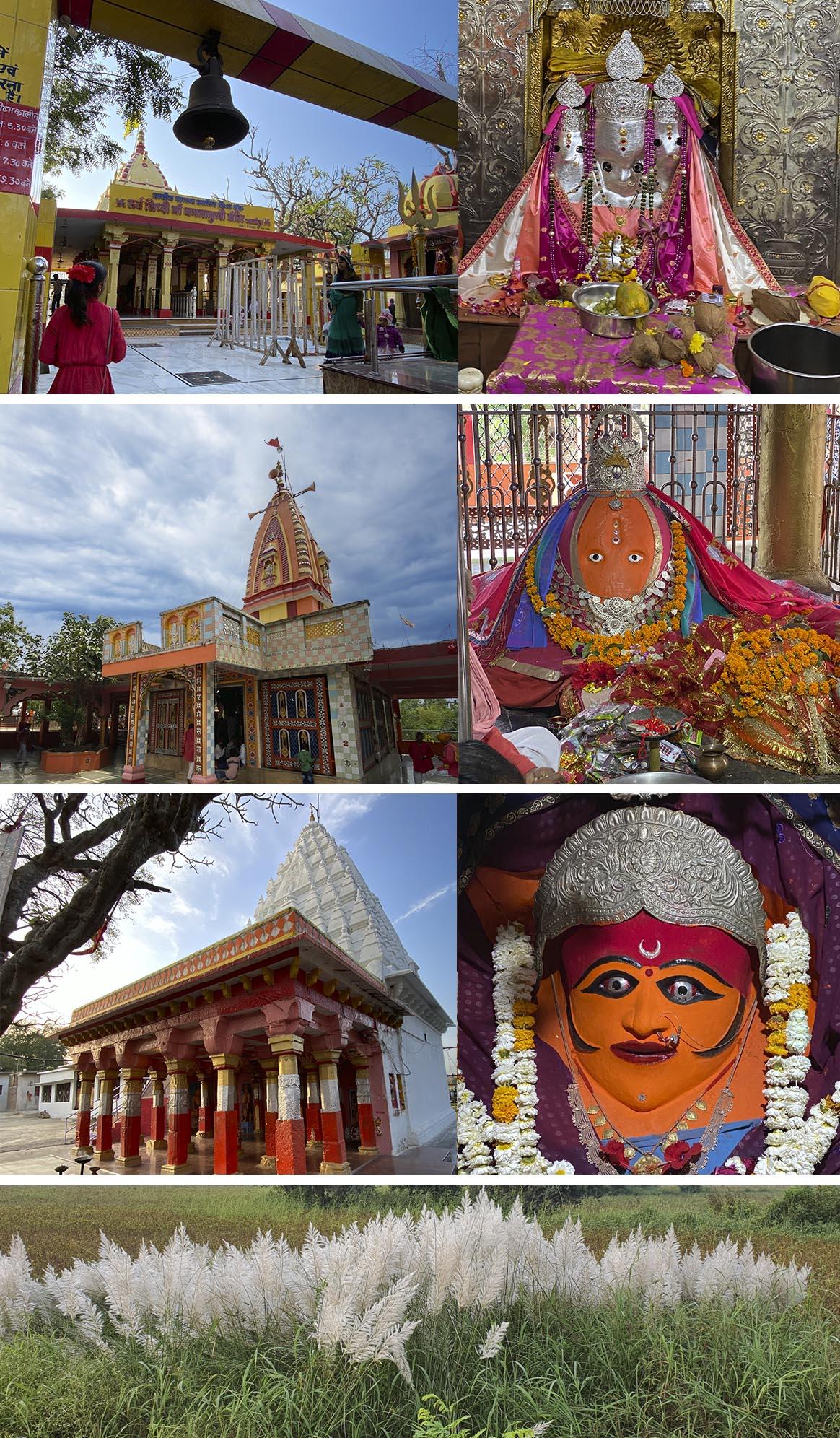 यात्रा का प्रारम्भ, भोपाल से सारंगपुर