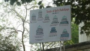 कुतुब शाही राजवंश के समाधि स्थल