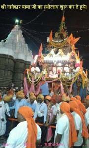 Nageshwara-Jyotirlinga-2021