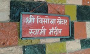 Nageshwara-Jyotirlinga-2026