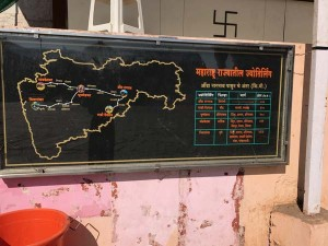Nageshwara-Jyotirlinga-2032