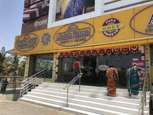 blog-rameshwaram-the-road-diaries125